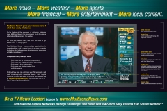 Multizone News US launch - online portal